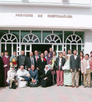 II Encuentro Internacional de Educación y Cultura sobre la Alianza de Civilizaciones