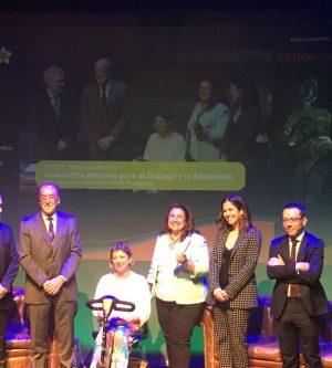 MDE en los Premios Alares 2018
